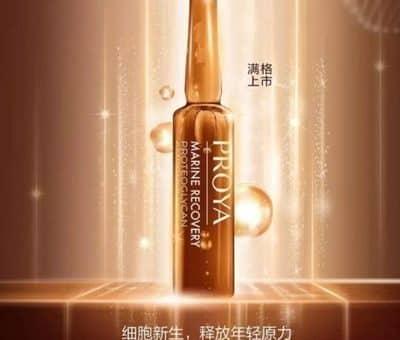 Proya wertet seine Marke auf: 15 Jahre der Konzentration auf seine Kunden machen die Marke zum chinesischen Klassiker