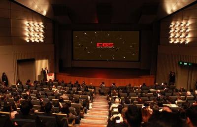 CGS ganha o primeiro prêmio de tecnologia CineAsia PLF